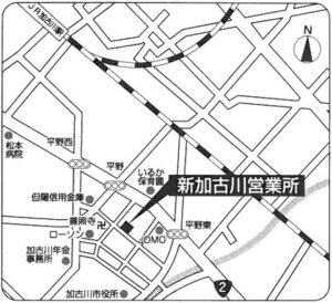 sinkakogawa.png